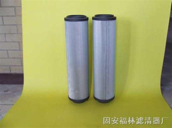 黎明STZX-1000×40液压滤芯
