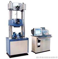 萬能材料試驗機(微機電液伺服)