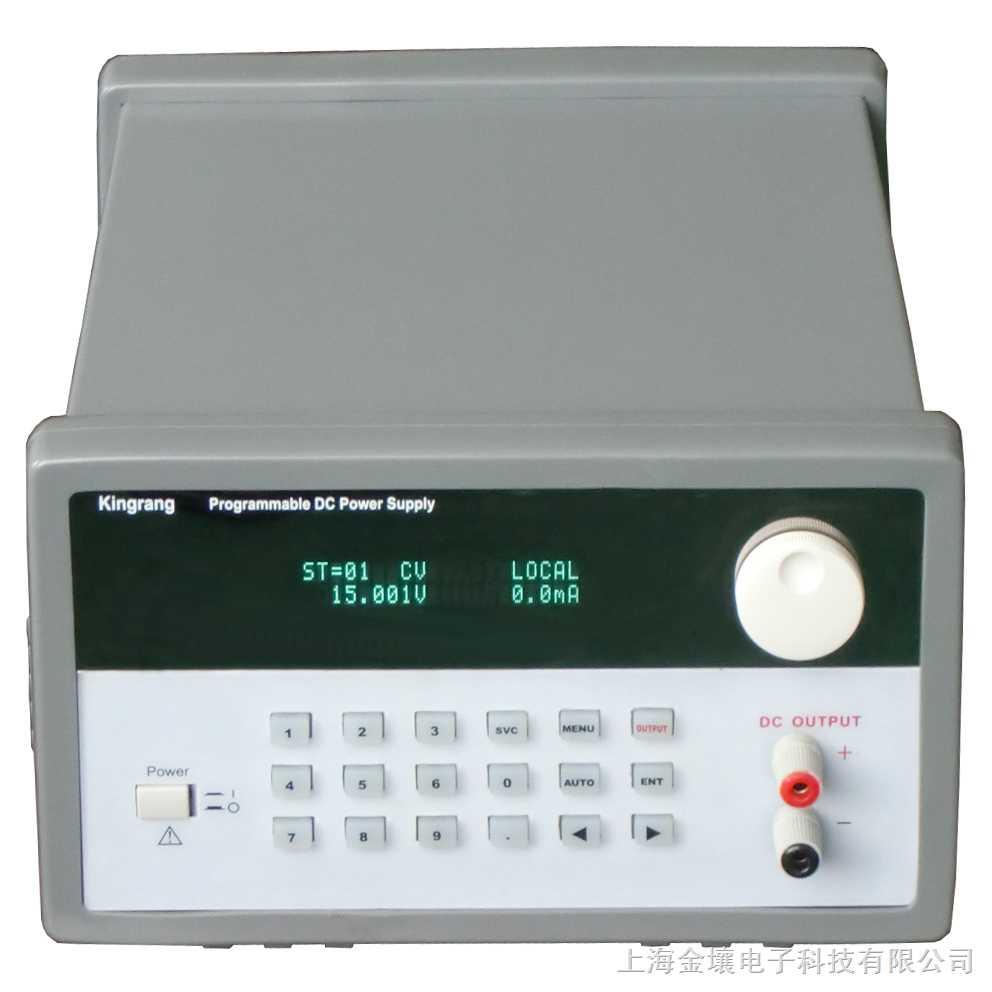 kr-3003-可编程直流电源-上海金壤电子科技有限公司