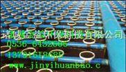 QMZM系列盘式微孔曝气器