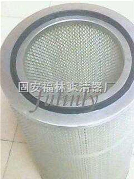 (福林)工业粉末回收滤筒