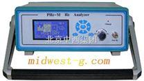 熱導式氫氣分析儀