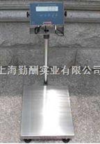 镇江600KG防爆电子称,防爆平台电子称