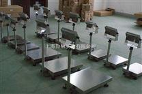 浙江60KG防爆电子称,浙江有卖防爆电子称的地方