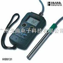 便攜防水型酸度測定儀 HI99131【電鍍行業】