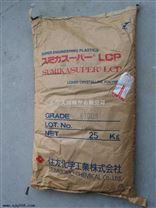 日本住友 LCP E52008、E5204L