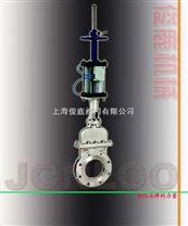 ASPZ673係列雙驅動氣動暗板刀型閘閥