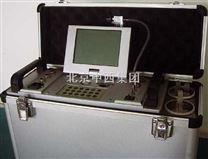 自動煙塵煙氣分析儀