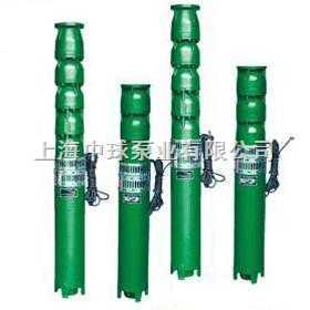 深井泵|热水潜水泵