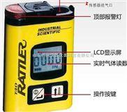 矿用一氧化碳检测仪,矿用一氧化碳报警CTB-999,手持式CO浓度仪