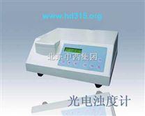 +散射光濁度儀 /光電濁度計/台式濁度儀M117656