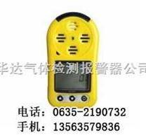 油漆氣體檢測儀(便攜、固定)