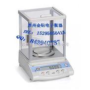 美国华志电子天平,万分之一电子天平,110g/0.1mg电子天平