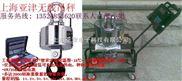 "OCS-保证质量""15t无线电子天车秤"""