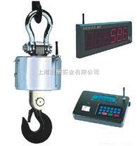 电子秤,上海电子称,电子吊秤,电子地磅,SCS电子小地磅