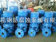 QDLF多级冲压离心泵 空调冲压泵 多级管道增压泵