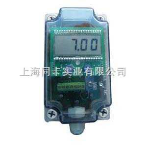 在线PH变送器PH310