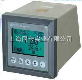 工业微电脑型酸度/温度控制器6308PTB