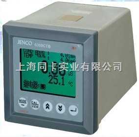工业电导率/温度控制器6308CTB