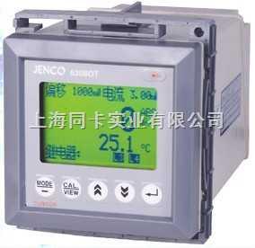 ORP/温度控制器6308OT