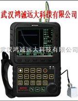 MUT310全數字便攜式超聲波探傷儀