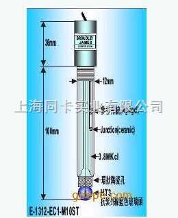 PH电极E-1312-EC1-M10ST供应