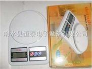 销售:电子天平,分析天平,机械天平