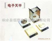 销售:DGL电子天平,分析天平,精密天平,机械天平。