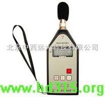 噪聲類/數顯聲級計/噪音計/噪聲測量儀(2級)ZH1-AWA5633