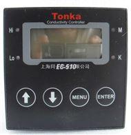 電導率/電阻率控製器EC-510