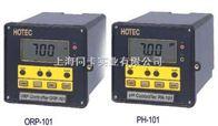PH/ORP控製器PH/ORP-101