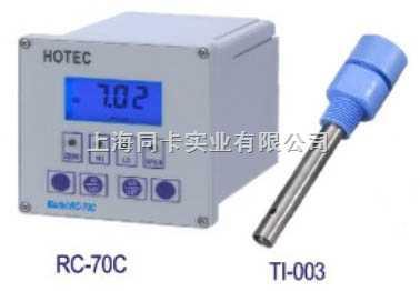 比电阻控制器RC-70C