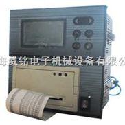 三通道SY数据曲线型带打印有纸温度记录仪