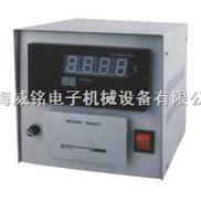 16路采集巡检记录带打印有纸温度记录仪
