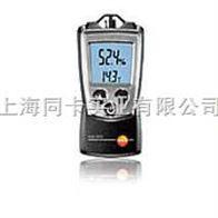 testo 610空氣濕度測量儀