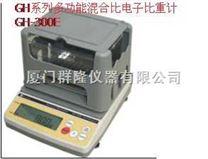 粉末冶金密度計 零件密度儀