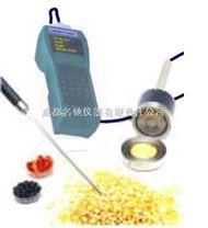 固體水分活度儀,HBD5-ms2100 sWA
