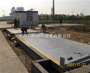 160吨电子地磅秤生产厂家,160吨地磅,160吨电子地秤