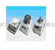 销售:LD系列电子天平,分析天平,精密天平,机械天平