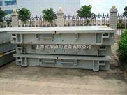 150吨地磅称,160吨地磅称,170吨地磅称