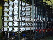反渗透设备_一级反渗透设备工艺流程 010-89580378