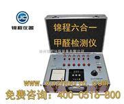 甲醛检测仪原理 安利甲醛检测仪