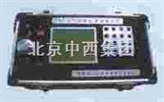 MD13-FNF-MPLS-便携式粉尘快速测定仪