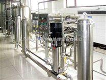 醫用純化水係統