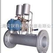 煤油流量計/上海安銳  13391151117