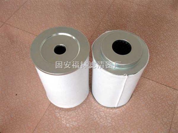 不锈钢油气分离除尘滤芯