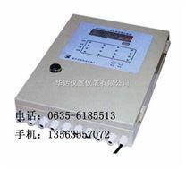 油漆氣體檢測儀