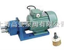 S型微型齿轮泵