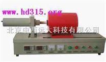 熱膨脹儀 型號:DZH8-DZPZ