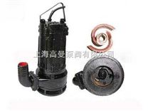 WQ/QG型带刀切割式潜水泵